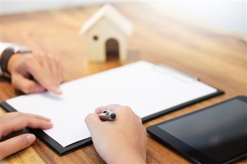 см. Оценка стоимости имуществ